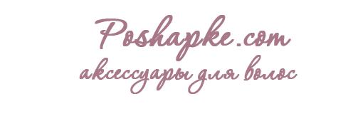 poshapke.com